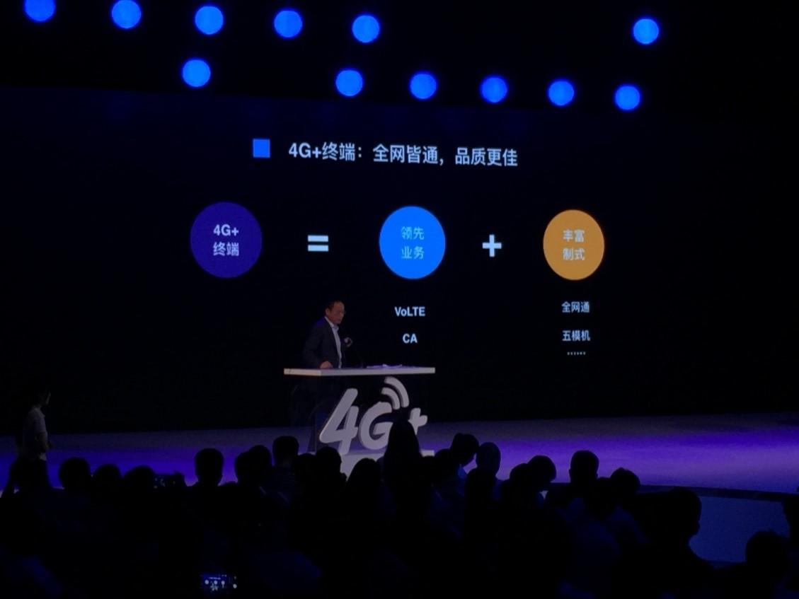 Redefining 4G