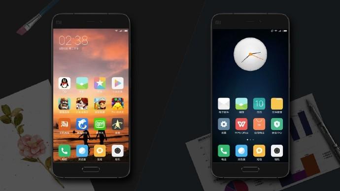 MIUI8-Screenshot