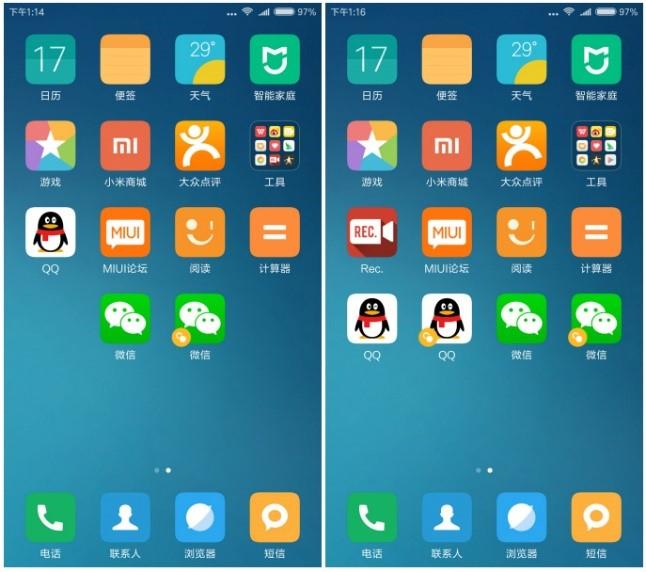 MIUI9-home-screen