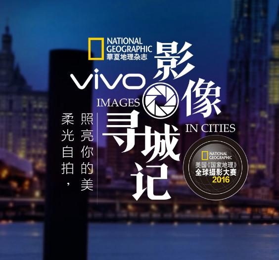 vivo-promotions-2