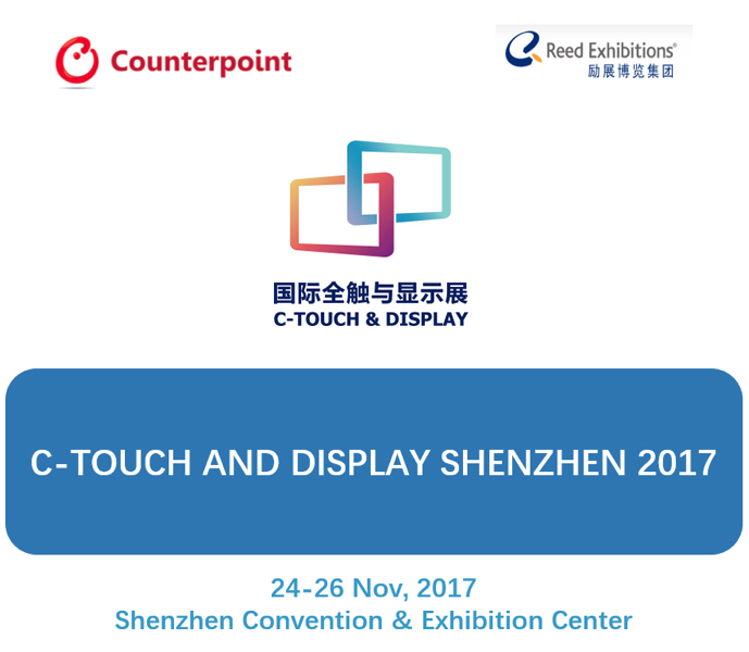 counterpoint reed c touch display shenzhen 2017