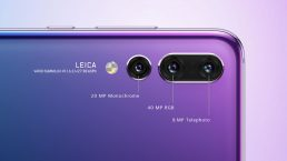 dual camera sensor penetration