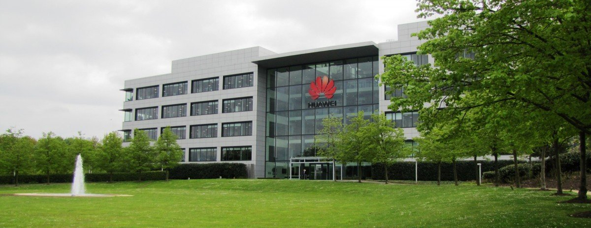 Huawei Centre