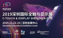 C Touch and Display 2019 Counterpoint