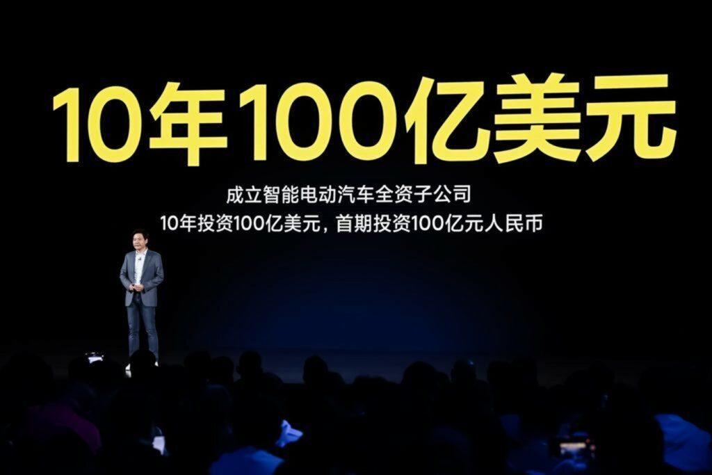 Xiaomi's EV announcement